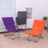 躺椅摺疊午休椅辦公室午睡椅床戶外休閒椅沙灘椅便攜靠椅懶人椅子  ATF  極有家