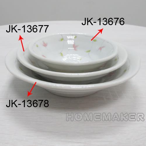 綠芽小花缽D11cm_JK-13676