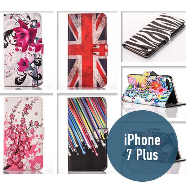 iPhone 7(5.5吋) 花草皮套 彩繪 側翻皮套 支架 手機殼 手機套 保護套 保護殼