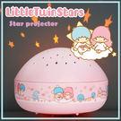 LittleTwinStars滿天星LE...