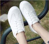 小白鞋 小白鞋女百搭韓版基礎板鞋學生女鞋皮面厚底白鞋 綠光森林