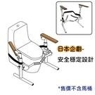 [新品上市] 扶手架 - 馬桶用扶手 可掀式 老人用品 銀髮族 行動不便者 孕婦適用 [ZHCN1745]