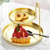 乾果盤北歐風格ins創意干果盤家用水果盤客廳茶幾糖果雙層蛋糕點心架子 新北購物城