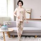 中老年棉綢休閒套裝老人家居服媽媽睡衣夏季薄款短袖人造棉兩件套 蘿莉新品