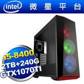 微星Z370平台【龍武帝王】i5六核GTX1070TI獨顯SSD電玩機
