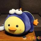 小鴨子毛絨公仔抱抱枕小黃鴨玩偶可愛兒童娃娃【淘嘟嘟】