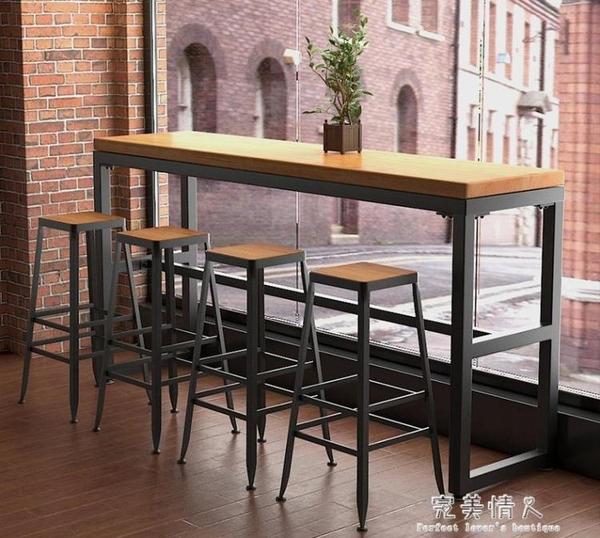 網紅ins吧台椅實木歐式鐵藝酒吧椅吧凳現代簡約椅子高腳凳 吧台椅 完美YXS