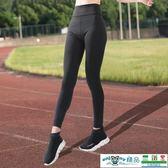 雙12狂歡購 爆汗褲女瑜伽褲健身跑步褲運動髪汗褲緊身顯瘦彈力暴汗褲女