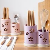 瀝水筷子架塑料勺子置物架收納盒筷籠廚房餐具收納架筷子盒筷子筒 滿兩件八折 明天結束!