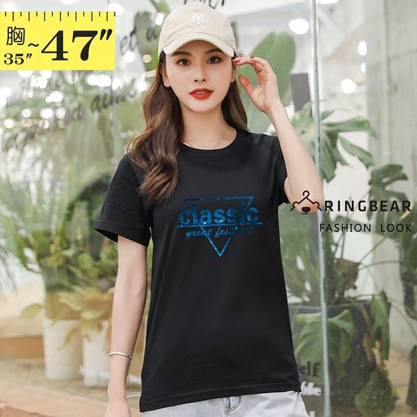 棉T--休閒個性銀河系英字幾何印圖素面圓領T恤(黑L-3L)-T429眼圈熊中大尺碼