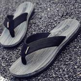 拖鞋—拖鞋男夏季涼拖防滑休閒潮夾腳時尚外穿男士涼鞋沙灘鞋室外人字拖 依夏嚴選