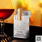 點煙器 USB充電打火機男金屬充電點煙器防風個性創意送男友禮品電火機 印象部落