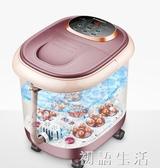足浴盆洗腳器泡腳深桶全自動電動加熱按摩足療機浴足家用恒溫塑料 初語生活