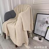 ins風北歐辦公室午睡沙發毯空調針織小毯子線披肩蓋毯毛毯床尾巾「時尚彩紅屋」