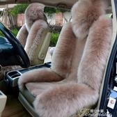 汽車保暖坐墊 汽車羊毛坐墊冬季澳洲純羊毛車墊皮毛一體通用座墊套保暖長毛絨女-完美