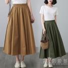 夏季新款寬鬆顯瘦高腰大擺半身裙洋氣超仙百搭a字氣質中長裙子女 小時光生活館