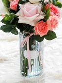 花瓶 北歐水培干花玻璃花瓶擺件小清新透明家居客廳富貴竹百合插花鮮花 夢藝家