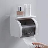 衛生間廁所紙巾盒浴室壁掛紙巾架防水卷紙盒免打孔廁紙盒卷紙架筒 電購3C