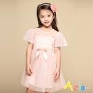 Azio 女童 洋裝 星星月亮刺繡網紗蝴蝶短袖洋裝(粉) Azio Kids 美國派 童裝