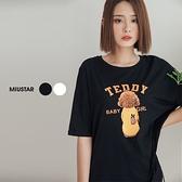 現貨-MIUSTAR TEDDY貴賓狗背影雲朵棉上衣(共2色)【NJ1783】