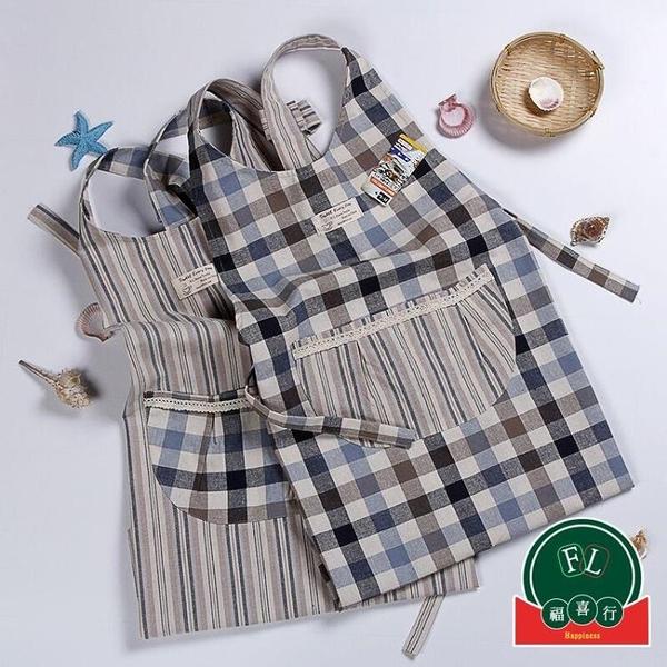 日式家居棉麻布藝圍裙廚房家用清潔圍裙工作服【福喜行】