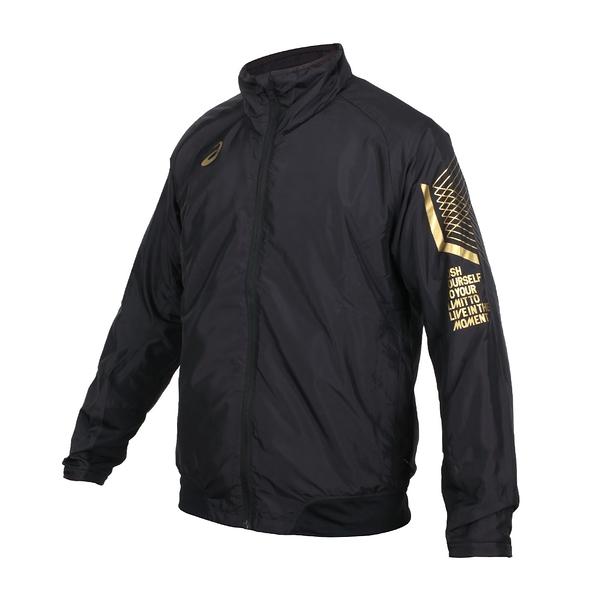 ASICS 男LIMO平織外套(免運 刷毛 保暖 立領外套 慢跑 風衣 亞瑟士≡體院≡ 2031B742