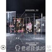 首飾盒架子展示架家用收納掛項鏈耳釘耳飾飾品架大容量透明首飾盒LX爾碩數位