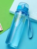 水杯塑膠便攜小學生磨砂簡約男女夏季運動兒童夏天杯子可愛 ciyo黛雅