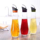 油瓶耐熱油壺油瓶廚房家用玻璃防漏醬油醋瓶 芥末原創