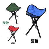 戶外便攜折疊凳子露營凳折疊三角沙灘椅三角釣魚收納椅jy【1件免運好康八九折】