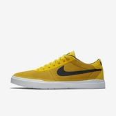 Nike SB Bruin Hyperfeel [831756-701] 男鞋 滑板 潮流 運動 街頭 黃 黑