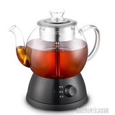 申花多功能養生壺全自動加厚玻璃黑茶煮茶器電熱蒸汽燒水壺煮茶壺