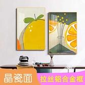 掛畫 現代簡約餐廳裝飾畫餐桌廚房飯廳兩聯掛畫高檔輕奢歺廳有框墻壁畫 雙十一狂歡