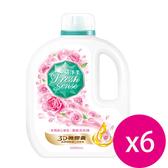 植淨美濃縮洗衣精 玫瑰甜心香氛2250mlX6入箱
