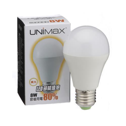 UNIMAX LED燈泡-黃光(8W)【愛買】