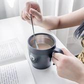 韓版創意辦公室水杯不銹鋼茶杯情侶馬克杯帶蓋勺咖啡杯女學生杯子—聖誕交換禮物