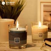 尾牙全館9折 氣味圖書館香薰蠟燭臥室室內家用香薰空氣芳香劑固體精油香氛 百搭潮品