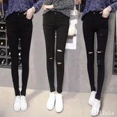 中大尺碼鉛筆褲女 3XL外穿2018秋季新款韓版百搭高腰緊身破洞小腳打底褲  XY6647【KIKIKOKO】
