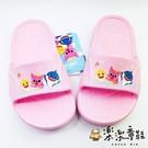 【樂樂童鞋】【台灣製現貨】碰碰狐鯊魚寶寶拖鞋-粉紅 P031 - 現貨 台灣製 女童鞋 拖鞋 女童拖鞋