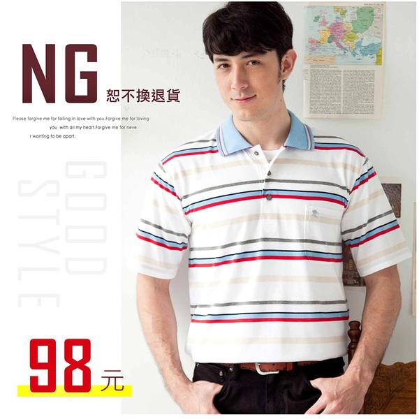 【大盤大】P93671 男 NG商品恕不退換 橫條紋POLO衫 零碼M號 短袖工作服 口袋 運動 反領上衣