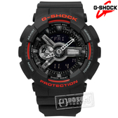 G-SHOCK CASIO / GA-110HR-1A / 卡西歐 雙顯 計時碼錶 防水200米 運動衝浪 橡膠手錶 黑紅色 51mm