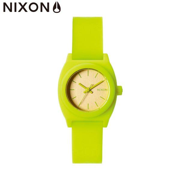 NIXON手錶 原廠總代理 A425-1896 SMALL TIME TELLER P 黃色 潮流時尚膠錶帶 男女 運動 生日 情人節禮物