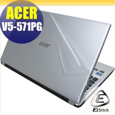 【EZstick】ACER Aspire V5-571PG (觸控機款) 系列專用 二代透氣機身保護貼(含上蓋、鍵盤週圍)DIY 包膜