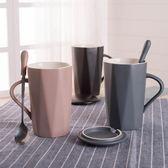 情侶對杯簡約陶瓷馬克杯帶蓋勺個性潮流情侶款喝水杯子一對男女創意咖啡杯 雲朵走走