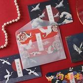 生日賀卡燙金留言空白小卡片祝福節日帶信封圣誕節元旦新年感恩【淘嘟嘟】