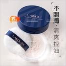萊蔻幻彩柔光絲滑蜜粉-12g(自然/亮膚/亮透明)[76388]散粉定妝粉