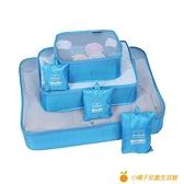 多功能出差旅行箱收納袋大容量多袋收納包整理袋行李分類袋衣物袋【小橘子】