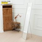 【JL精品工坊】高級感鋁框穿衣鏡木質背板25x42x150/掛鏡/立鏡/自拍鏡/桌鏡/壁鏡