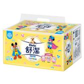 舒潔 兒童學習抽取衛生紙100抽8包【愛買】