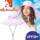【ActionFox 挪威 抗UV透氣雙面大帽沿防曬帽《夾花紫》】 631-4773/休閒帽/遮陽帽/登山/露營